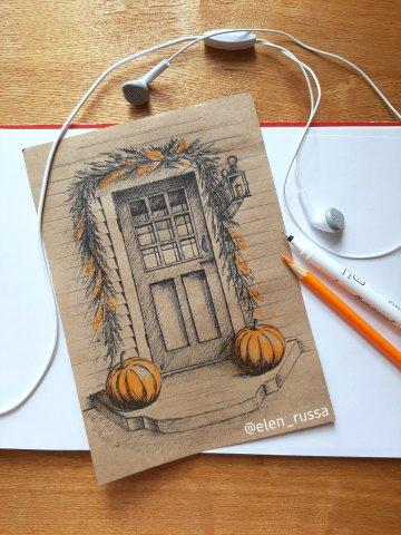 дверь в осень